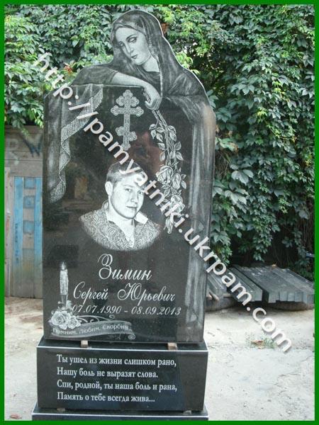 Надгробные памятники купить с Дербент памятники нижний новгород фото перепечинское