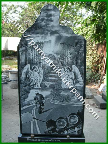 Надгробные памятники в махачкале недорогие памятник спб чкалову